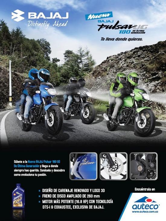 Auteco Bajaj Pulsar 180 UG publicidad vertical