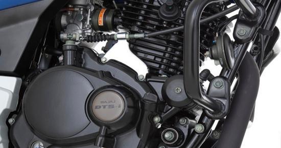 Auteco Bajaj Pulsar 180 UG motor
