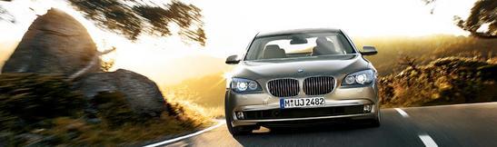 BMW Serie 7 Sedán lujo
