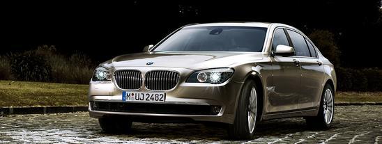 BMW Serie 7 Sedán exterior
