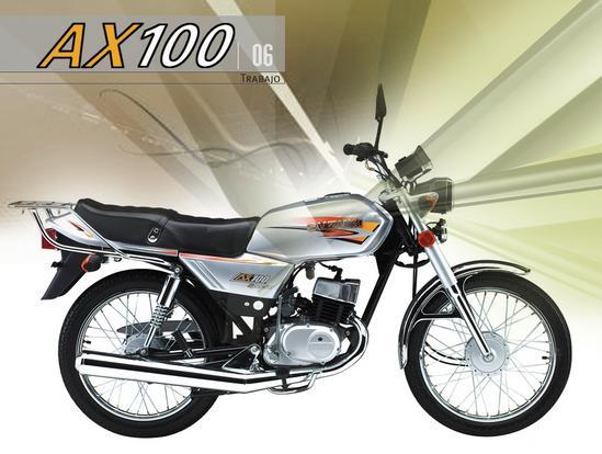 Suzuki AX 100 fondo de pantalla