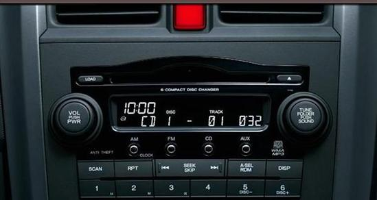 honda cv-r_1_sistema de audio