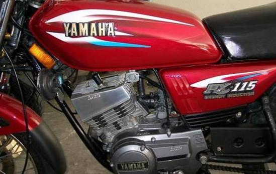 motor_rx_115