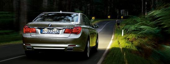 BMW Serie 7 Sedán iluminacion
