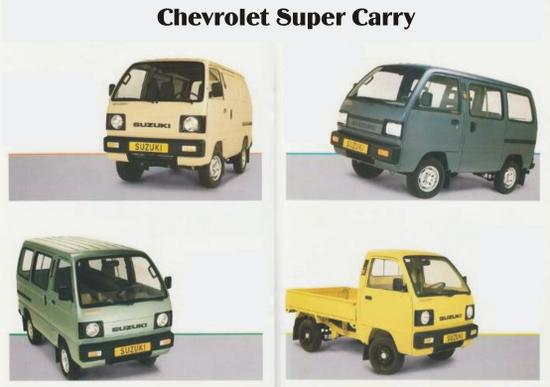 Chevrolet Super Carry Chevrolet Super Carry