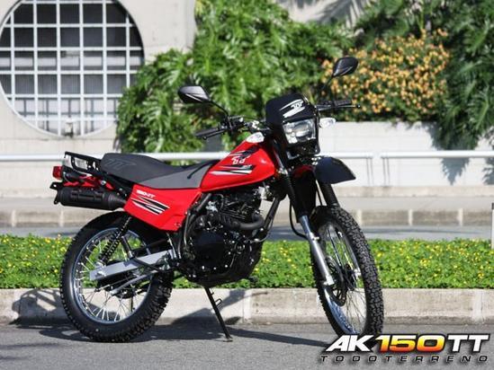 AKT 150 TT exhibida