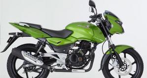 Auteco Bajaj Pulsar 180 UG | Verde