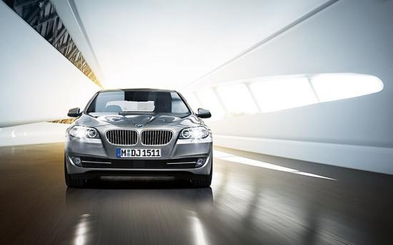 BMW Serie 5 frente