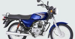 Boxer BM 100 Classic Azul imperial