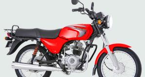 Boxer BM 100 Classic Rojo Candy