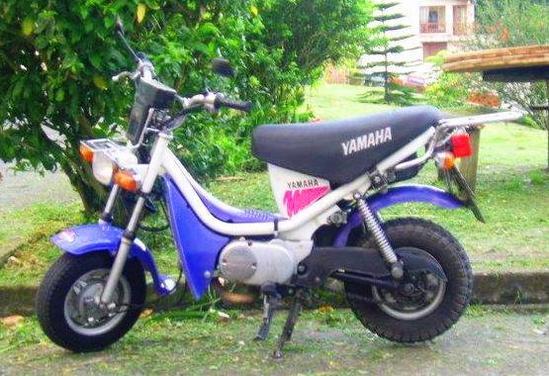 Yamaha Chappy scooter