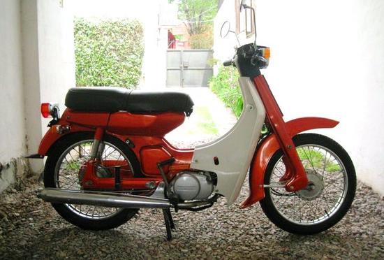 Yamaha V80 perfil derecho