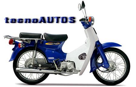 Honda C 90 perfil