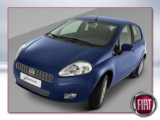 Fiat Punto Beige Savannah Color Beige Savannah Fiat