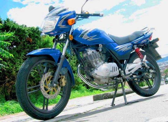 Suzuki GSX 150 admirala