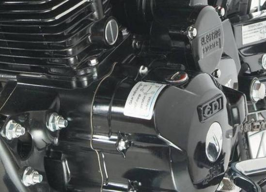 AKT AK 125 SL detalle del motor