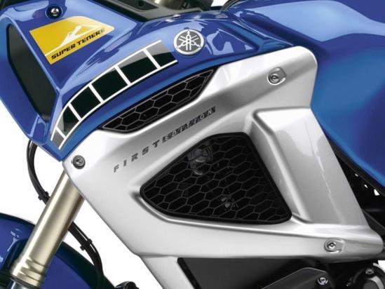 Yamaha Super Teneré detalle tanque