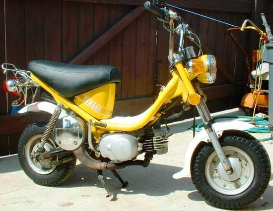 Yamaha Chappy amarilla