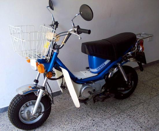 Yamaha Chappy costado derecho