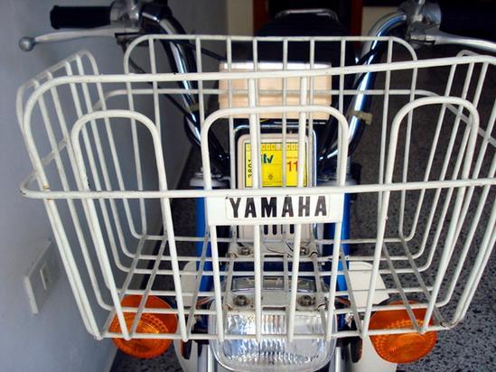 Yamaha Chappy detalle parrilla