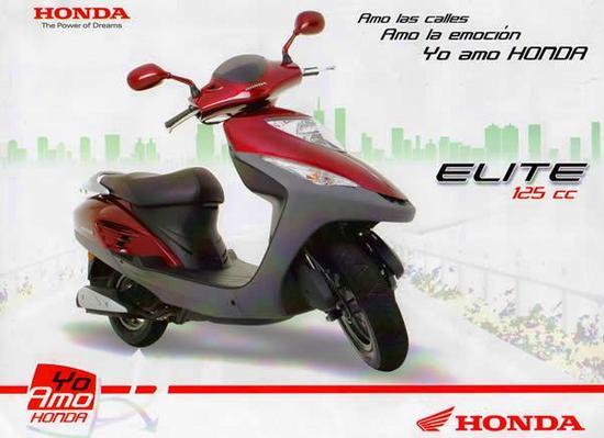 Honda Elite 125 publicidad
