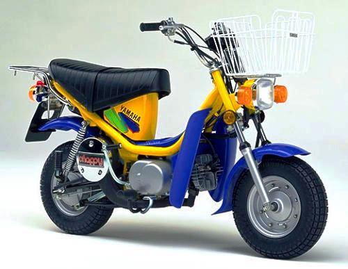Yamaha Chappy modelo