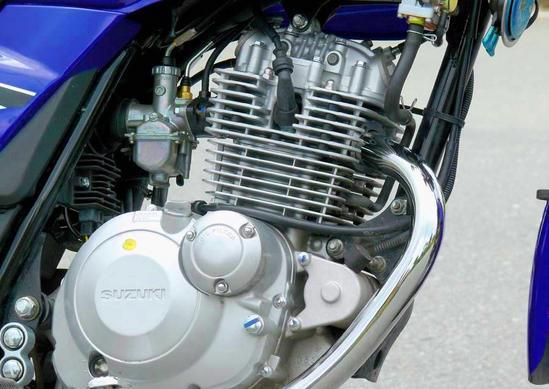 Suzuki GSX 150 motor