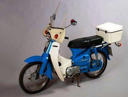 Honda C 90 para micro empresas
