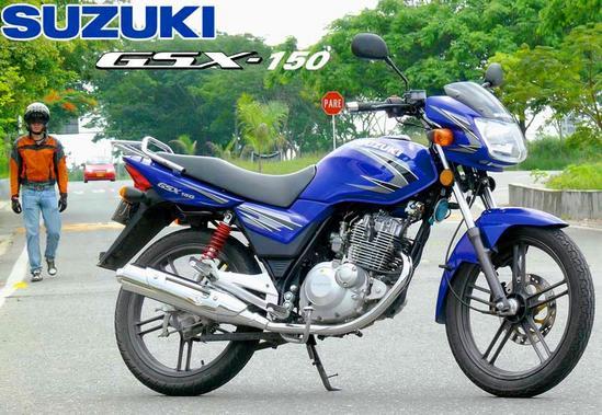 Suzuki GSX 150 wallpaper