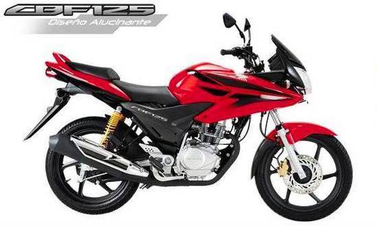 Honda CBF 125 Rojo