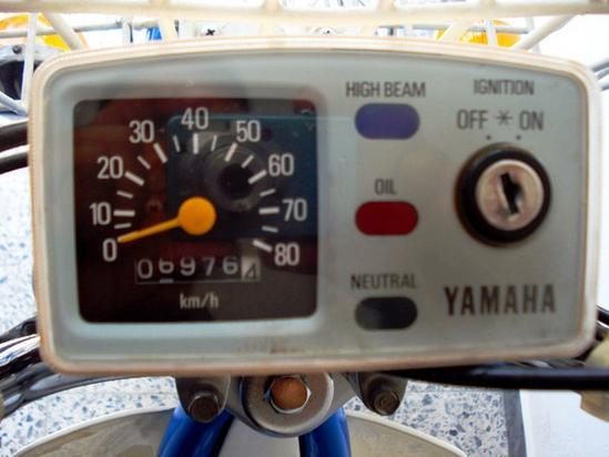 Yamaha Chappy tablero