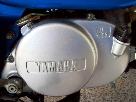 Yamaha Chappy tapa del motor