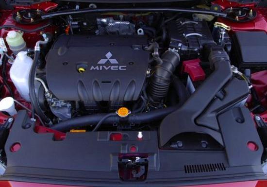 Mitsubishi Lancer motor