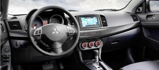 Mitsubishi Lancer panel de control