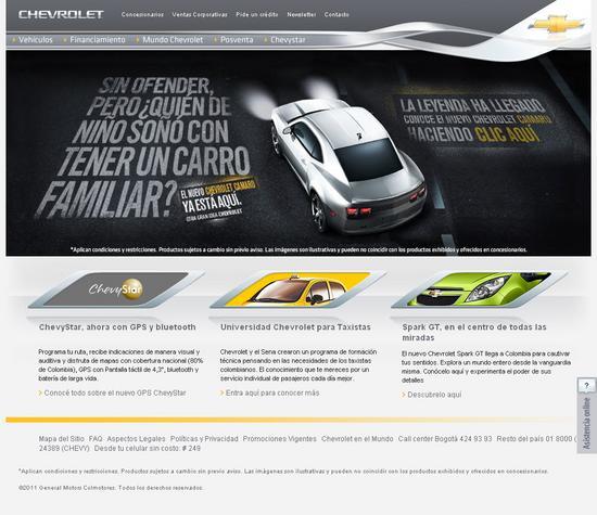 Vista de www.chevrolet.com.co   Pagina inicial o Home