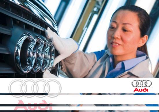 Audi Fabrica