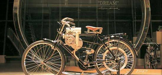 Honda bicicleta con motor tipo A