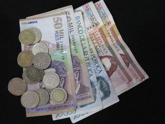 salario 2011