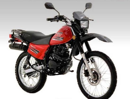 AKT 150 TT