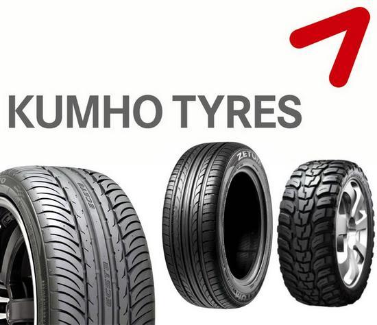 Llantas Kumho Tires