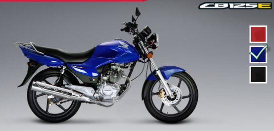 Colores de la Honda CB 125 E, azul