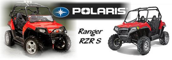 Moto Polaris Ranger RZR S