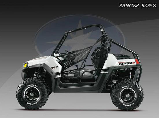Ranger RZR S, detalle lateral