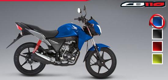 Colores de la Honda CB 110, azul
