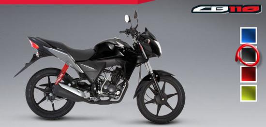 Colores de la Honda CB 110, negro