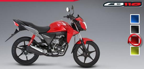Colores de la Honda CB 110, rojo