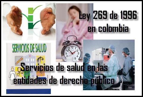 Servicios de salud en las entidades de derecho público