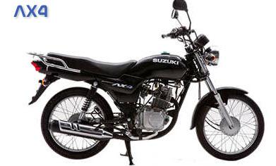 Suzuki AX 4