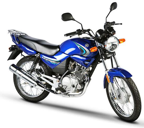 Imagen de la Yamaha libero 125 azul
