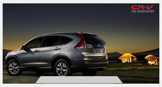 Honda CRV Premium 2012